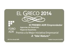 Premio Nacional 2014 Mejor Iniciativa Empresarial